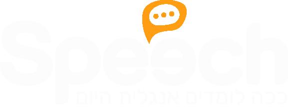 ספיצ' סמליל לוגו לבן שלם