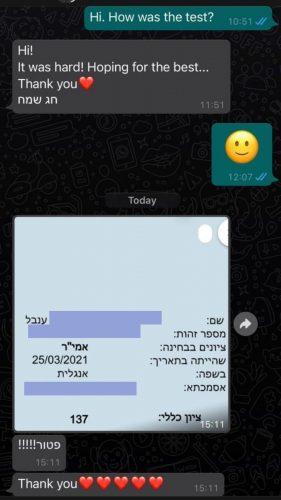 ספיצ' פידבק משתמש תמונת מסך 2
